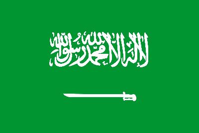العربية (ar)
